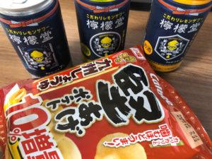 堅あげポテト 九州しょうゆ味